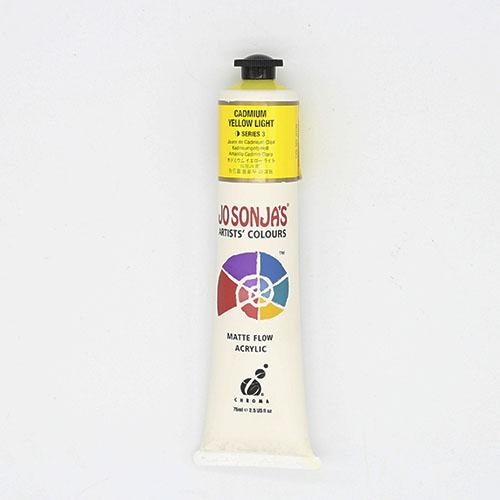 조선자물감S3-604 Cadmium Yellow Light(카드뮴 옐로우 라이트)75ml
