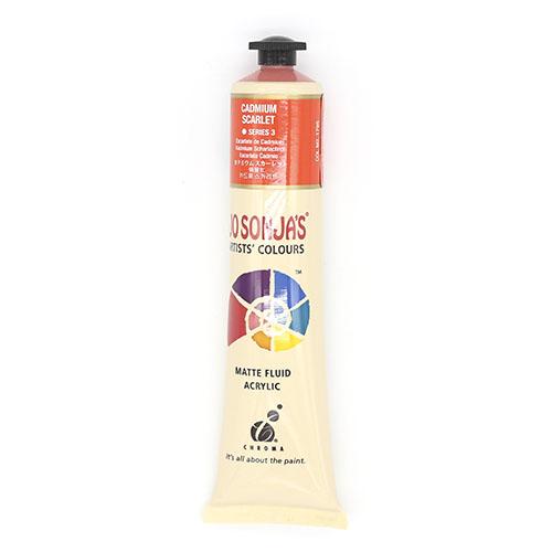 조선자물감S3-603 Cadmium Scarle (카드뮴 스칼렛)75ml A-01-022