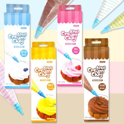 하비 크림 클레이 50g 4가지 색상 선택