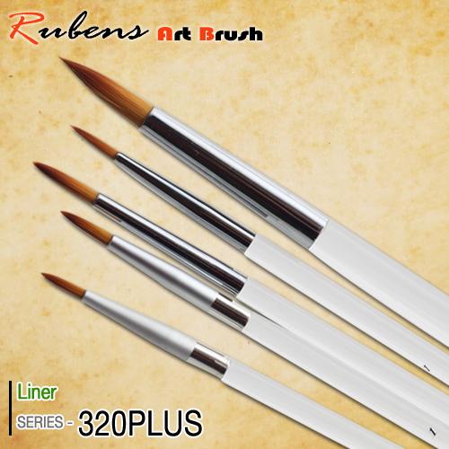 루벤스 라이너 320PLUS 6개 한 세트 A-02-043